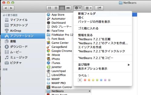 スクリーンショット 2013-01-16 13.54.09
