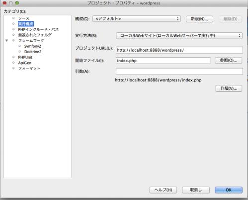 スクリーンショット 2013-01-17 15.27.34