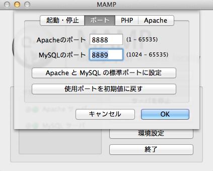 スクリーンショット 2013-01-17 15.50.05