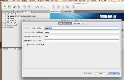 スクリーンショット 2013-01-17 15.59.27