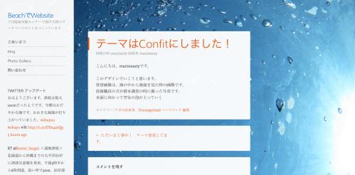 スクリーンショット 2013-02-07 16.33.48