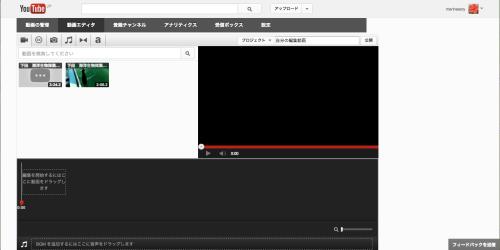 スクリーンショット 2013-02-18 15.10.34