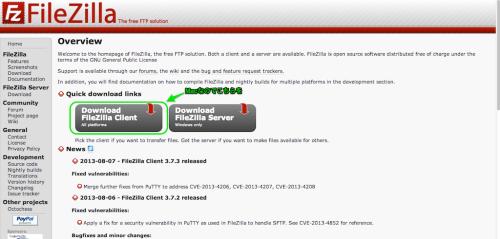 ファイル転送ソフト『FIleZilla』SFTP接続の設定方法