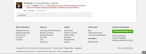 MendeleyDesktopのダウンロードページへTOPヘージの下の方…ここから