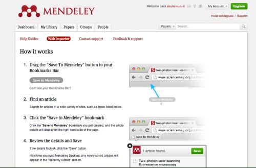 Web Importerをブックマークバーに入れておくと便利!