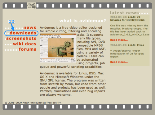 Avidemuxメインページ